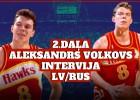 Video: Intervija: Ģenerālis un Aleksandrs Volkovs | 2. daļa
