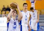 Sākusies pieteikšanās Latvijas Universiādei basketbolā