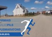 Latvijas garākajiem skrējieniem pievienojas Pirmais Salaspils pusmaratons