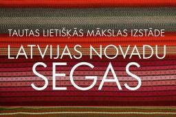 Kuldīgā būs apskatāmas visu Latvijas novadu segas