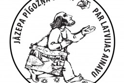 """Izvērtēti """"Jāzepa Pīgožņa balvai Latvijas ainavu glezniecībā""""  2017. gadā iesniegtie darbi"""