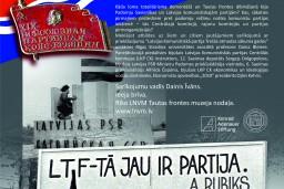 """28. septembrī LNVM Tautas frontes muzeja nodaļā sarīkojums  """"Kas partijai vēderā?"""""""