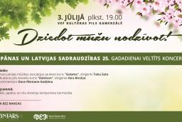 """Japānas-Latvijas mūzikas asociācijas jauktais kora """"Gaisma"""" godina Dziesmu svētkus un viesojas Latvijā"""