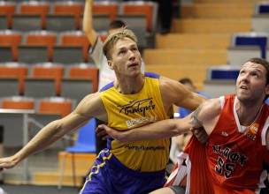 """BK """"Ventspils"""" aizvadīs pirmo pārbaudes spēli ar """"Krasny Oktyabr"""""""