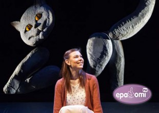 Video: ALISE BRĪNUMZEMĒ Latvijas Leļļu teātrī