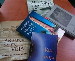 Veidos liepājnieku un Lejaskurzemes dzejnieku un rakstnieku kopkrājumu