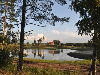 Foto: Latvija, kuru es mīlu 20 fotogrāfijās. 1.daļa