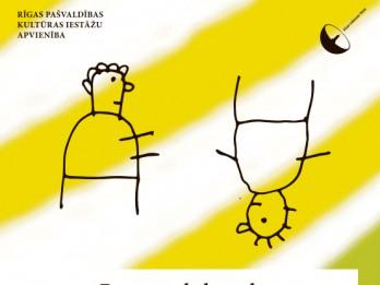 """""""Bezgalība zinātnē un mākslā"""" -  saruna ar kvantu fiziķi Vjačeslavu Kaščejevu un mākslinieku Māri Subaču"""