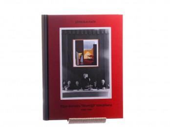 """""""Neputns"""" izdod Jāņa Kalnača grāmatu """"Rīgas dzīvokļu """"likumīgā"""" izlaupīšana. 1944–1949"""""""