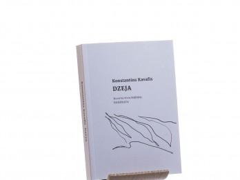 Izdots 20. gadsimta dzejas ģēnija – grieķu dzejnieka Konstantina Kavafja – tekstu kanons Dena Dimiņa atdzejojumā