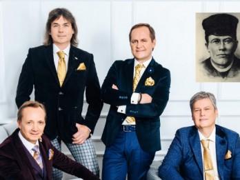 """Grupa """"bet bet"""" aicina uz labdarības koncertu Veidenbauma piemiņas saglabāšanai"""