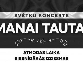 """Svinīgajā koncertā """"Manai tautai"""" apvienosies leģendārie dziedātāji  Armands Birkens, Lorija Vuda un Ieva Akuratere"""