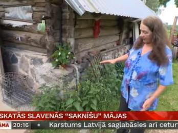 Video: Kā šodien izskatās «Saknīšu» mājas no Limuzīna jāņu nakts krāsās?