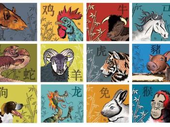 Ķīniešu horoskops 2015. gadam