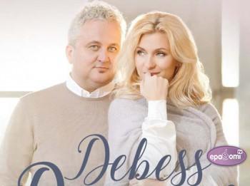 Video: Kerēvica un Jēgers uzstāsies ar jaunu Ziemassvētku programmu