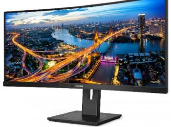 Neierobežotas iespējas: MMD demonstrē izcilu Philips monitoru klāstu IFA 2019