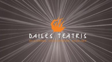 Dailes teātra Zinību stundā – četru teātru direktori