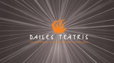 Sāksies biļešu iepriekšpārdošana uz Dailes teātra jaunās sezonas izrādēm augustā, septembrī un oktobrī