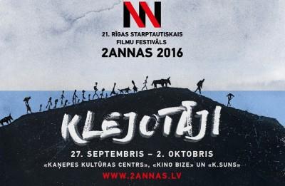 Ar Satori.lv diskusiju atklāj 21. Rīgas Starptautiskā filmu festivāla 2ANNAS trešo dienu