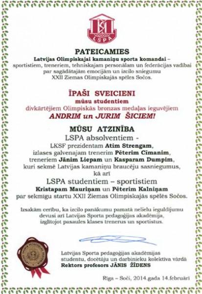 LSPA rektors nosūtījis apsveikumu Latvijas kamaniņu sporta komandai