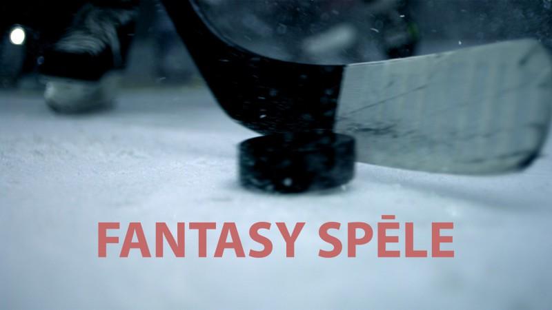 Konkurss: PČ 2014 Fantasy spēle