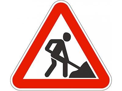 Ceļu remontdarbu dēļ Juglas un Biķernieku ielu krustojumā jārēķinās ar satiksmes ierobežojumiem no 5. septembr
