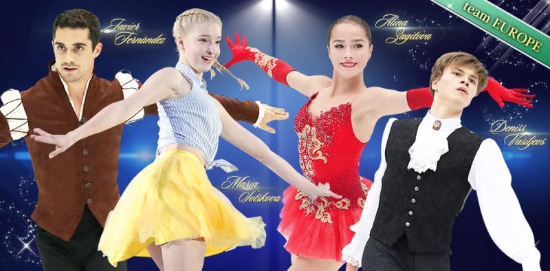 """Vasiļjevs: """"Prestižajā """"Japan Open"""" es prezentēšu savu jauno izvēles programmu"""""""