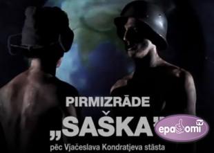 Video: Kā kara apstākļos saglabāt cilvēcību? SAŠKA Rīgas Krievu teātrī
