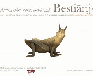 """Dzīvnieki mākslinieku redzējumā izstādē """"Bestiārijs"""""""