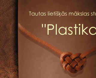 """Tautas lietišķās mākslas studija """"Plastika"""" svin 50 gadu jubileju"""