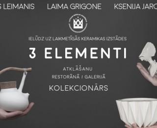 "Latvijas Mākslas akadēmijas Keramikas apakšnozares studentu izstāde ""3 elementi"""