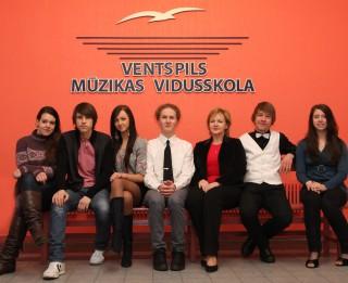 Ventspils Mūzikas vidusskolai piešķirts profesionālās izglītības kompetences centra statuss