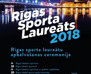 """Aicina pieteikt pretendentus konkursam """"Rīgas sporta laureāts 2018"""""""