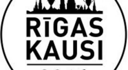 Rīgas Kausi 2016 rezultāti